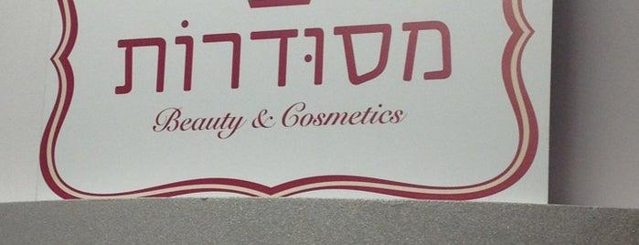 מסודרות is one of Israel.