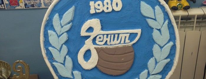 Официальный Фан-Клуб ФК Зенит is one of Zenit Football Clubさんの保存済みスポット.