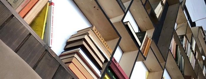 Библиотека Кофе is one of Краснодар.