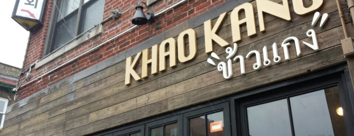 Khao Kang ข้าวแกง is one of Queens and the Bronx.