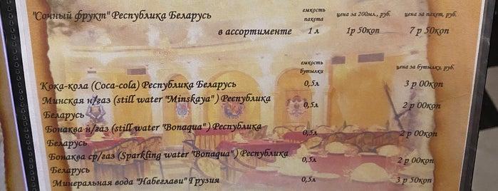 Радзивиловский is one of Есть можно, но не нужно.