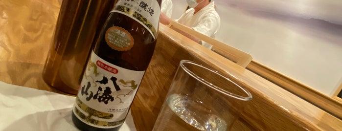 Mojo Omakase is one of Restaurants.
