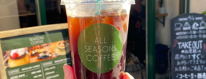 4/4 SEASONS COFFEE is one of Tochickyo.