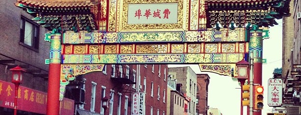 Chinatown Friendship Gate is one of 100 Things to Do in Philly.