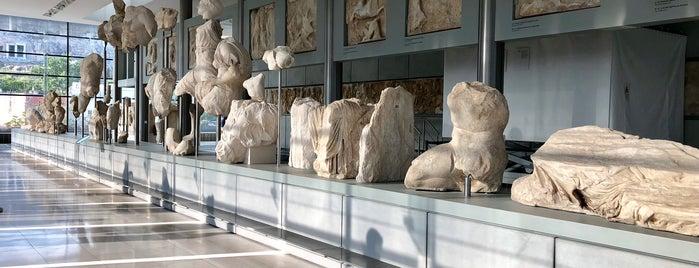 Acropolis Museum Shop is one of Locais curtidos por Mariana.