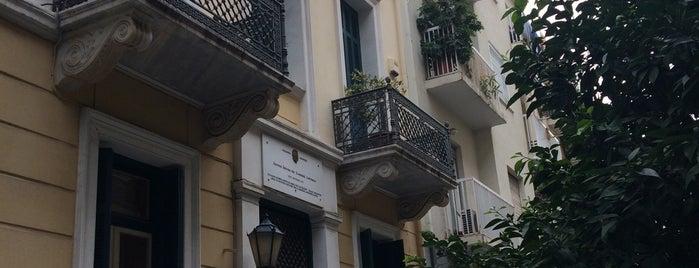 Ηπίτου is one of Αθήνα 🇬🇷.