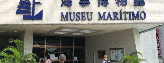 Museu Marítimo 海事博物館 is one of Macau.