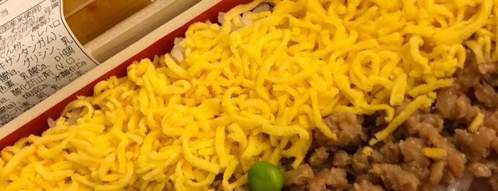 まつおか JR京都伊勢丹店 is one of สถานที่ที่ 高井 ถูกใจ.