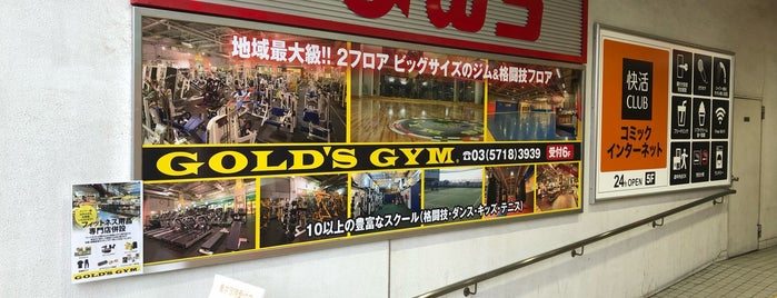 GOLD'S GYM サウス東京アネックス is one of Locais curtidos por 西院.