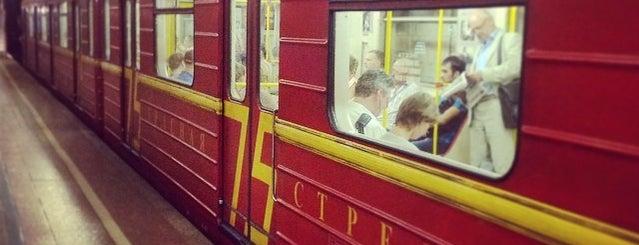 Поезд «Красная стрела – 75 лет» is one of Tempat yang Disukai Alexander.