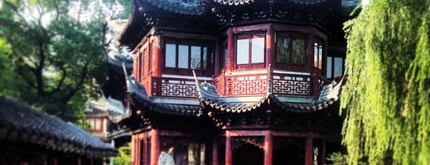 Yu Garden is one of Шанхай ю.