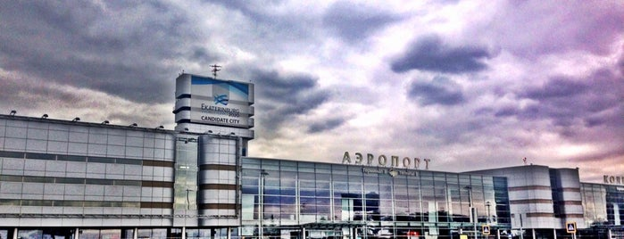 Koltsovo International Airport (SVX) is one of Путешествия.