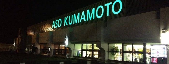 Aso Kumamoto Airport (KMJ) is one of Airport.