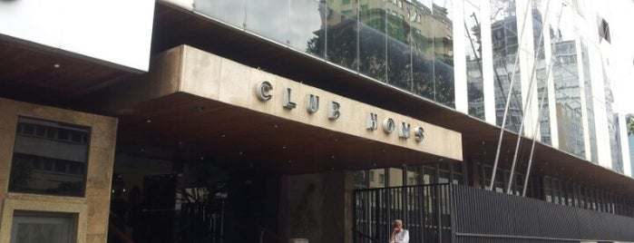 Club Homs is one of Orte, die Gabi gefallen.