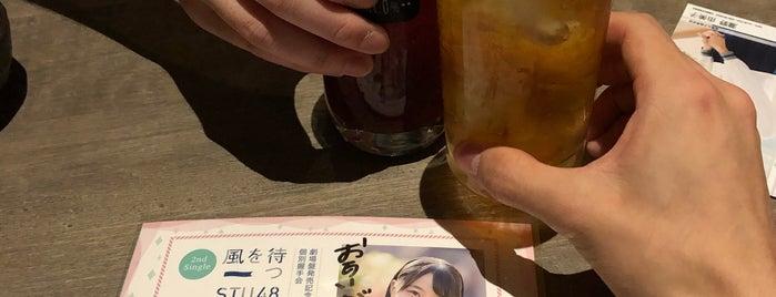 うまいもん個室居酒屋えんや is one of Orte, die ZN gefallen.