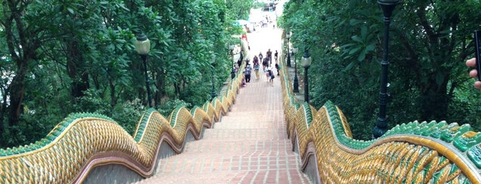 Wat Phrathat Doi Suthep is one of Chiang Mai.