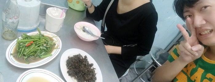 ข้าวต้มแปลงนาม 24 น. is one of Top Taste.