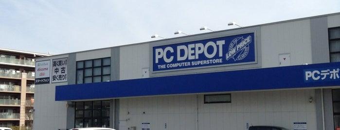 PC DEPOT スマートライフ稲城若葉台店 is one of 若葉台駅 | おきゃくやマップ.