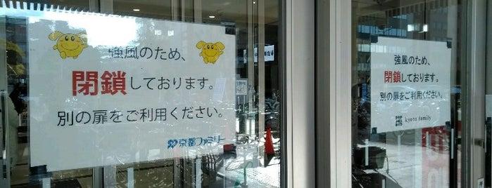 京都ファミリー is one of 天下一品全店巡り.