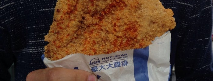 Hot-Star Large Fried Chicken 豪大大雞排 is one of Aus 2020.