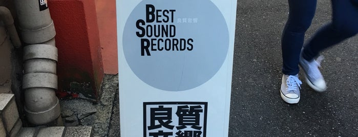 BEST SOUND RECORDS is one of Tokyo records.