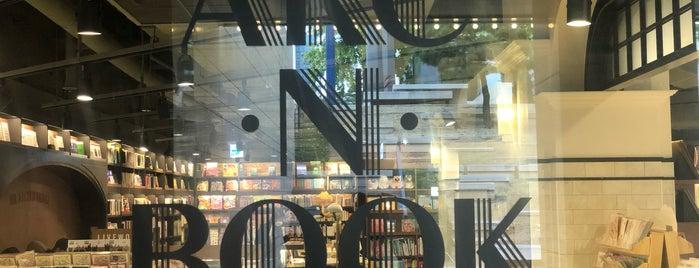 Arc N Book is one of Seoul.