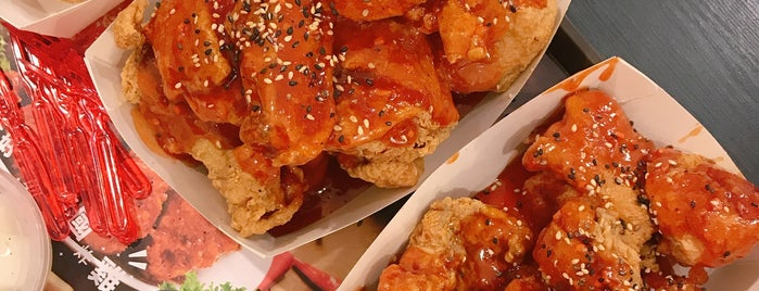 Nene Chicken is one of Lugares favoritos de Serene.
