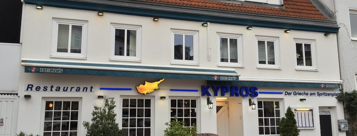 Kypros is one of Hamburg:gaumenfreuden.