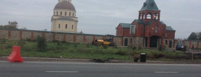 Михайлов is one of Города Рязанской области.