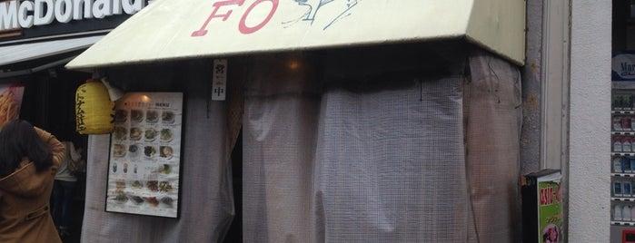 アジア屋台 FO (フォー) is one of Ethnic Foods in Tokyo Area.