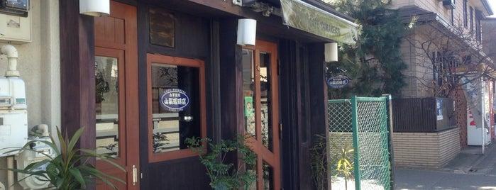 山猫珈琲店 is one of 明大前.