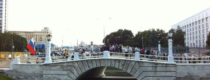 Горбатый мост is one of Orte, die Стас gefallen.
