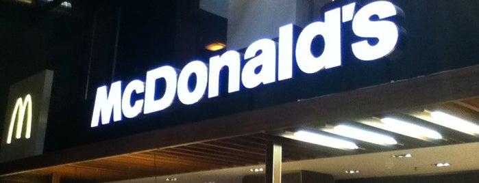 McDonald's is one of Galia : понравившиеся места.