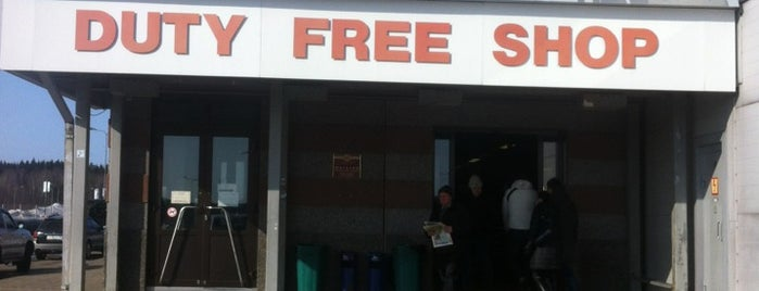 Duty Free «Капо» is one of Lugares favoritos de Анастасия.