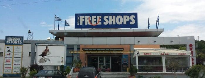 Hellenic Free Shops is one of Locais curtidos por Zorata.