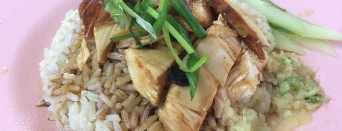 Hai Kee Soy Sauce Chicken Rice is one of Ian 님이 좋아한 장소.