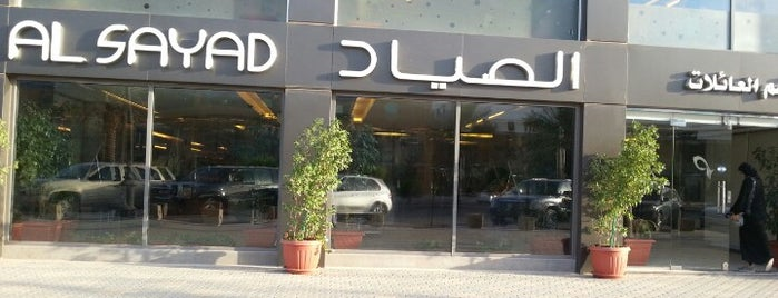 Al-Sayad Restaurant is one of Saudi.