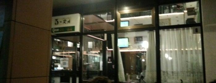 Kava bar 5-RA is one of #pajzlspotting.