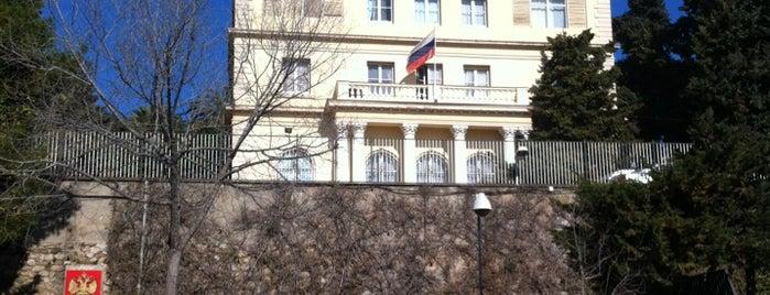 Consulado General de la Federación Rusa is one of Anastasia 님이 좋아한 장소.