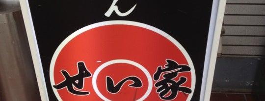 せい家 経堂店 is one of 経堂の麺.