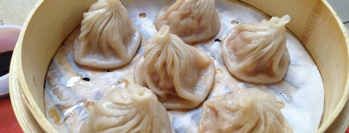 上海人家 Shanghai Family Dumpling is one of Posti salvati di Lin.