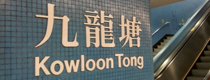 MTR Kowloon Tong Station is one of Hk.