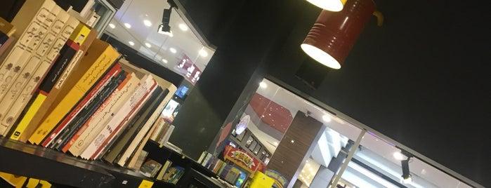 Book City | شهر کتاب تیراژه ٢ is one of Nazanin'in Beğendiği Mekanlar.