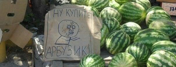 Рынок «Позняки» is one of Иришка : понравившиеся места.