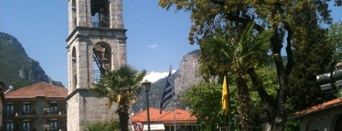 Greece - Central Macedonia & Olympus