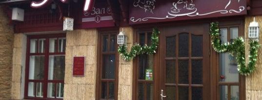 Кофейня около Золотого Дракона is one of Ирина: сохраненные места.