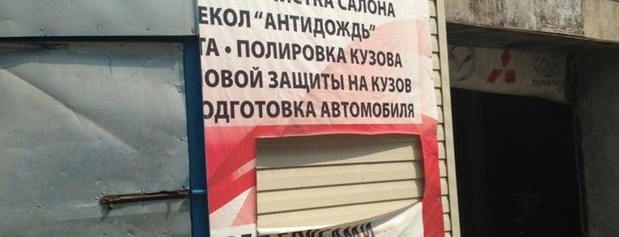 Автомойка на Лесной is one of Танки грязи не боятся? (продолжение).