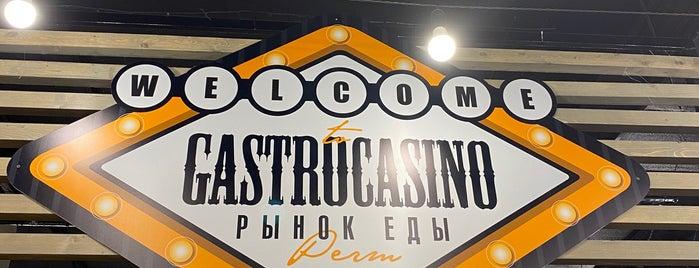 Рынок Еды is one of Perm.