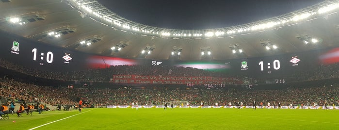 Стадион ФК «Краснодар» is one of สถานที่ที่ Stanislav ถูกใจ.
