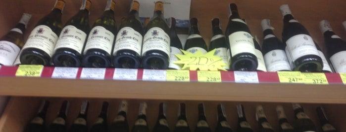 Wine Time is one of Lieux qui ont plu à Илья.